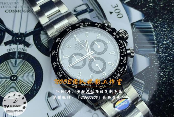 n厂劳力士熊猫迪最新版本-N厂V3版劳力士熊猫迪通拿升级了那些细节
